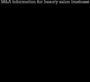 美容業界・美容サロンの事業継承・M&A 「美容M&A.com」